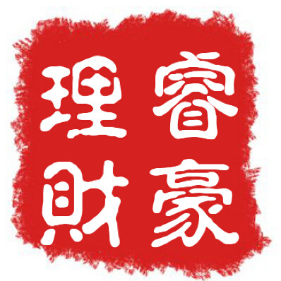 HowesDady香港保险规划