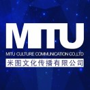 MITU文化