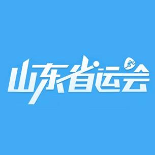 山东省第24届运动会