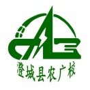 澄城县农广校