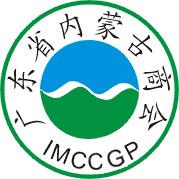 广东省内蒙古商会