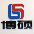 常州博硕新材料科技有限公司
