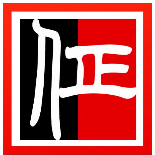 甘肃仁正法律文化传媒gsrenzheng微信公众号头像