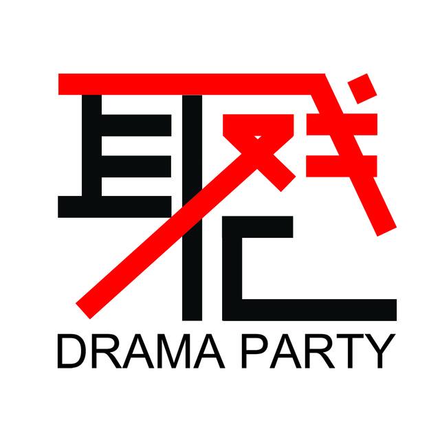云南省话剧院