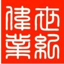 深圳市世纪伟业贸易有限公司