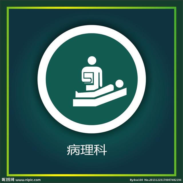 安徽省病理技术学组