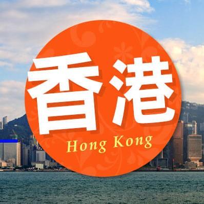 这才是香港