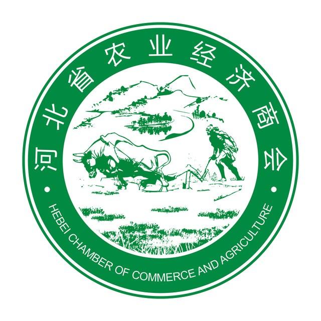 河北省农业经济商会