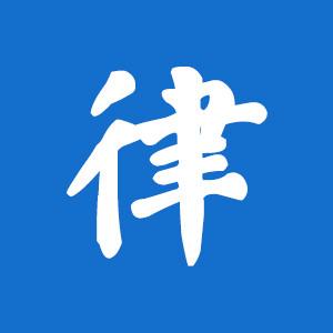 山东省民办教师补助政策