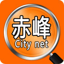 赤峰同城网