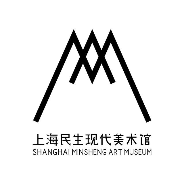 上海民生现代美术馆头像图片