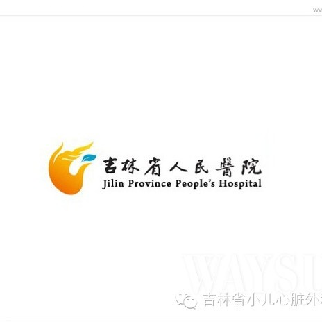 吉林省小儿心脏外科中心
