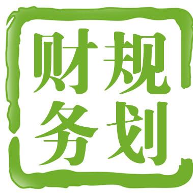 河南省肿瘤医院规划财务管理