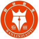 重庆万州翰林教育