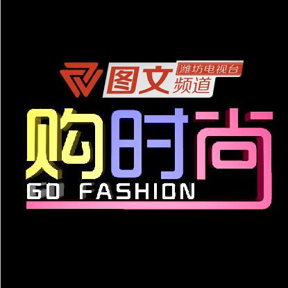 潍坊电视台图文频道购头像图片