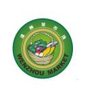 温州菜市场
