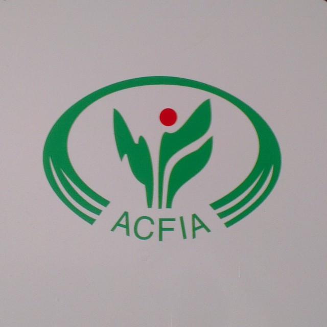 安徽省化肥工业协会