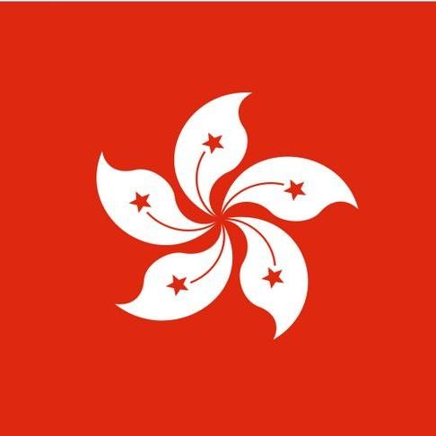 香港行政区