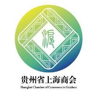 贵州省上海商会