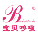 Baobeiduola宝贝哆啦官方商城
