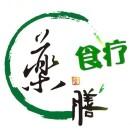 湖南省药膳食疗学会