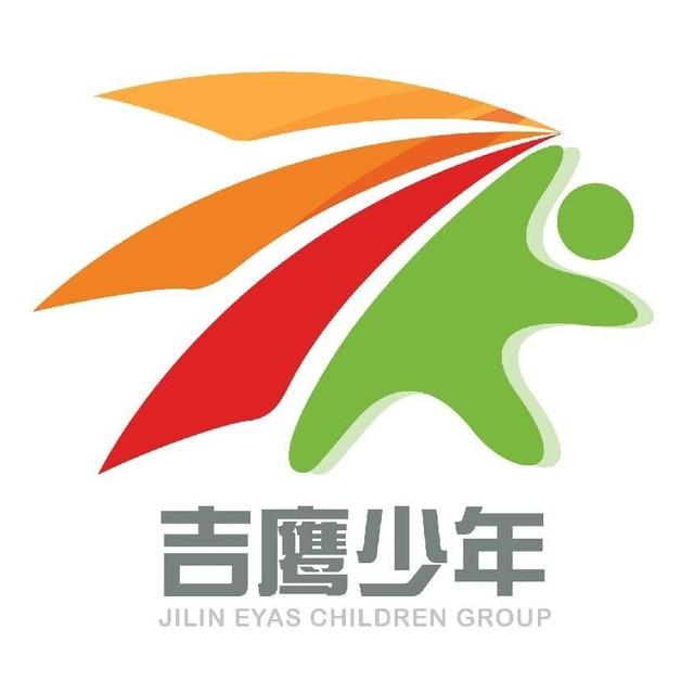 吉林省青少年文学艺术家协会