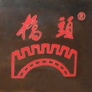 重庆桥头火锅商水店
