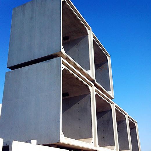 混凝土构件行业服务平头像图片