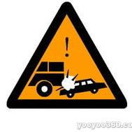 交通事故咨询平台头像图片