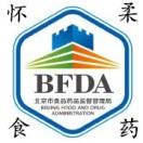 北京市怀柔区食品药品监督管理局