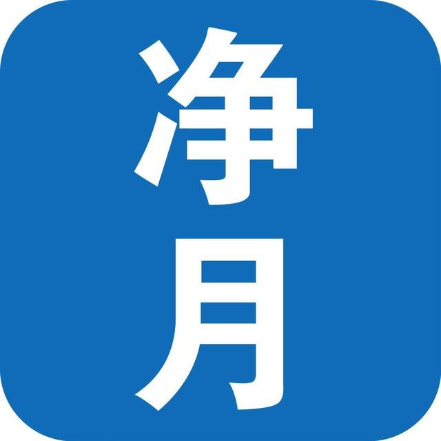 吉林省强力电器有限公司