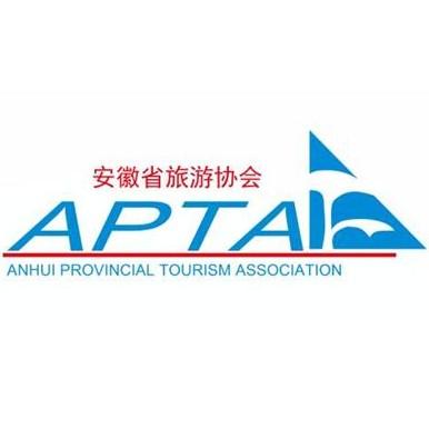 安徽省旅游协会