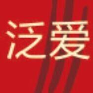 河南省泛爱商品房销售