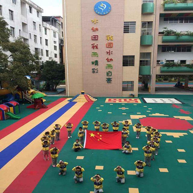 江西省大余县水城幼儿园