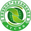 资源强制回收产业创新战略联盟