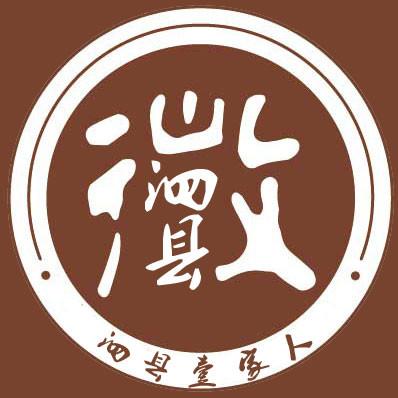 泗县一家人