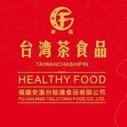 台湾茶食品