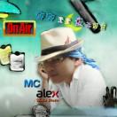 McAlex仨儿