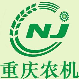 重庆市农机管理办公室