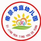 桂林市叠彩区帝景华庭幼儿园