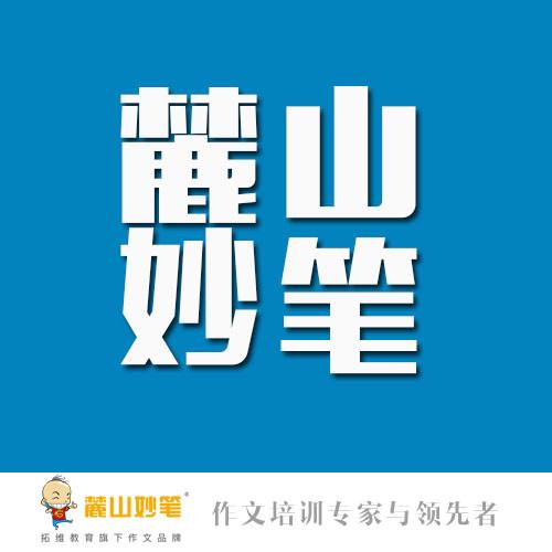 中考语文考前指导系?#26657;?#19968;����中考语文整卷考点梳理