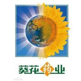 葵花药业云南省区品牌