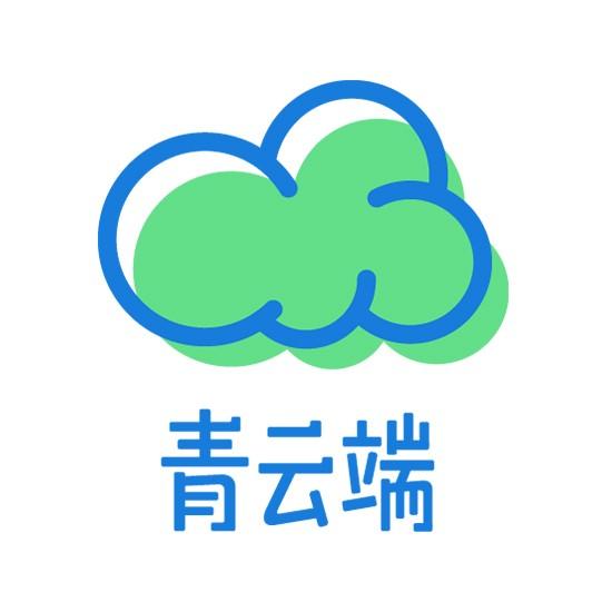 青云端微信公众号二维码