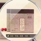 bj_tiezhenjiu