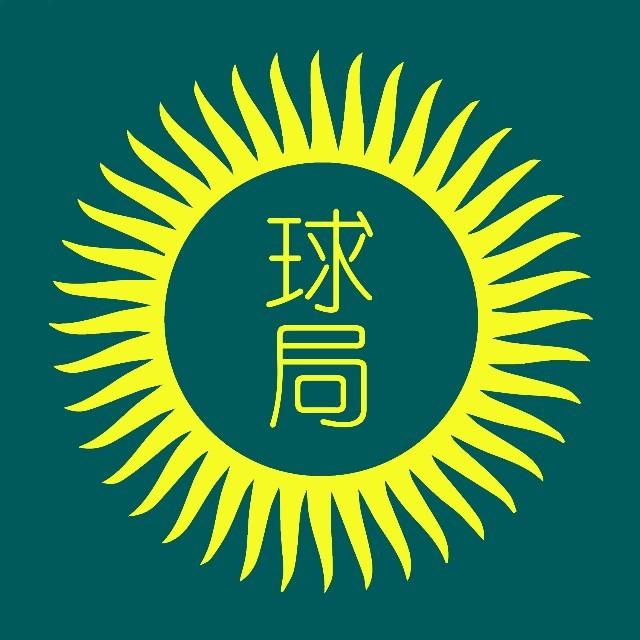 Earth Knowledge Bureau