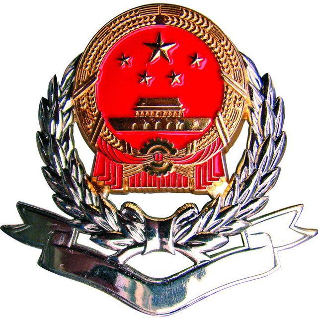 山西省潞城市地方税务局