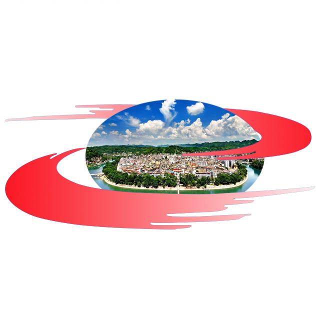 贵州省平塘县交通运输局