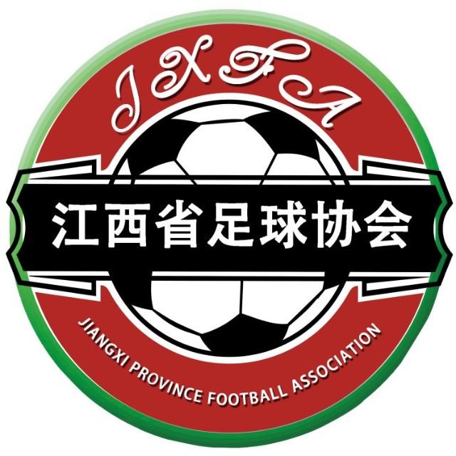 江西省足协第六届会员代表大会