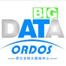 鄂尔多斯大数据中心