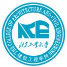 北京工业大学建工产学研联合会